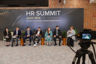 HR-Summit online
